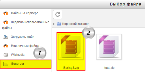 add_file_server